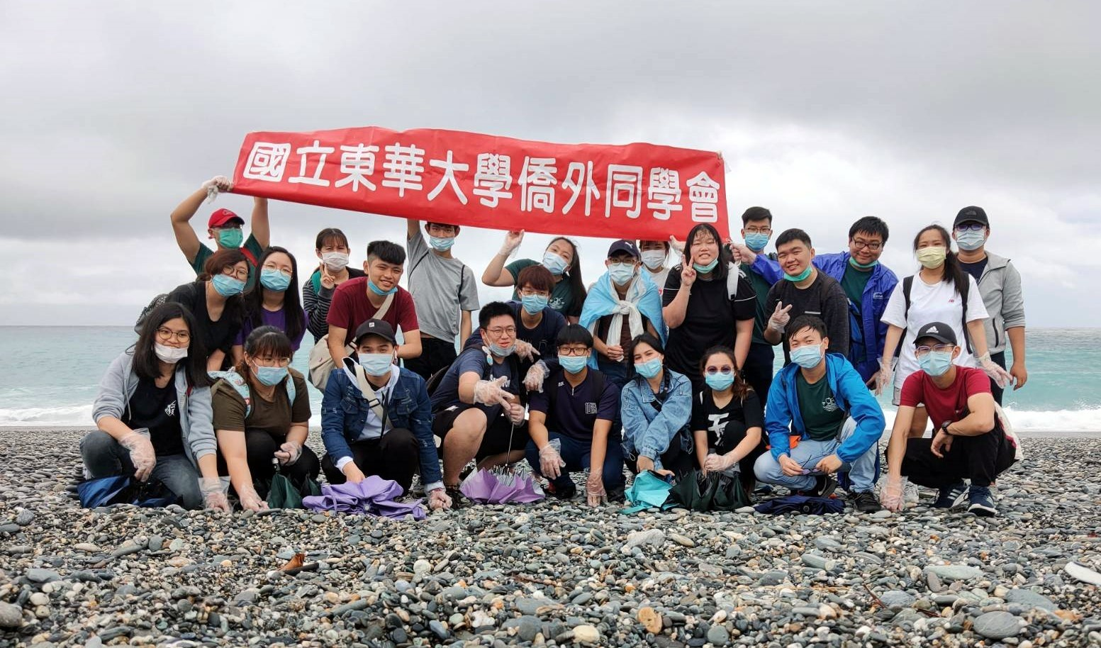OCSA believes that beach cleanup is an educational activity