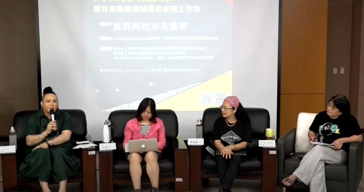 From left to right:Dondon Houmwm、Wang, Yu-Hsin、Shu-chuan Lai and Bavaragh Dagalomai