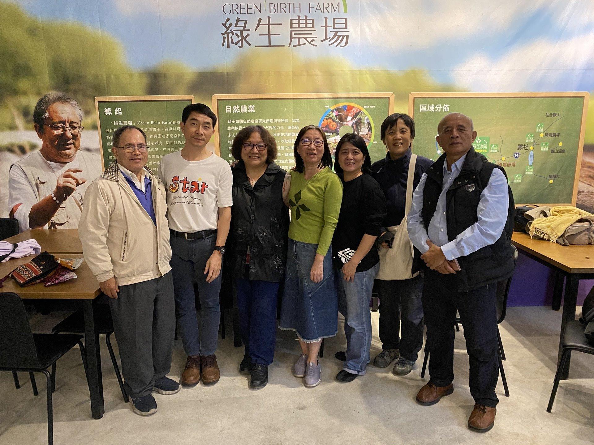 NDHU Professors with Seediq/Sediq/Seejiq Nation Educational Board