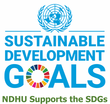 SDGsNDHU